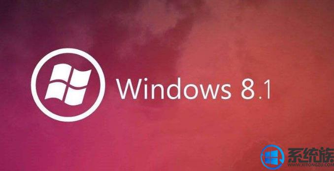 哪里有免费的Win8.1专业版密钥 分享Win8.1专业版产品密钥制作下载