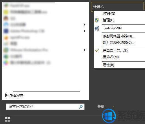 Win7系统右键菜单没有以管理员身份运行选项的解决教程