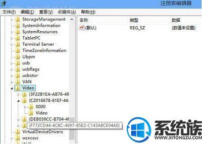 Win8系统如何关闭显卡硬件加速|关闭Win8显卡硬件加速的操作教程