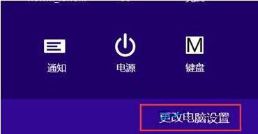 细讲停用Win8电脑无线网络连接的操作方法【图文】