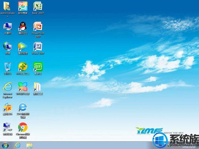 雨林木风win732位系统下载v0915