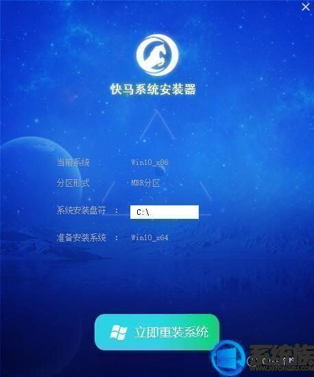 雨林木风win1064免激活版下载v0925