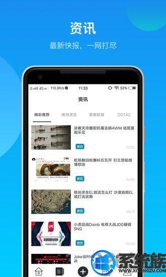 鲸鱼电竞手机版直播大厅下载_鲸鱼电竞手机版手机安卓客户端下载V2.34