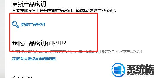 激活码分享win10激活密钥专业版推荐