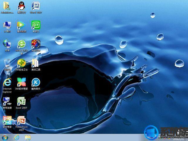 深度技术win7旗舰版64位系统纯净版下载v1029