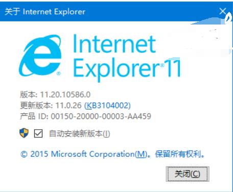 轻松解决Win7系统升级IE11后无法启动的视频教程