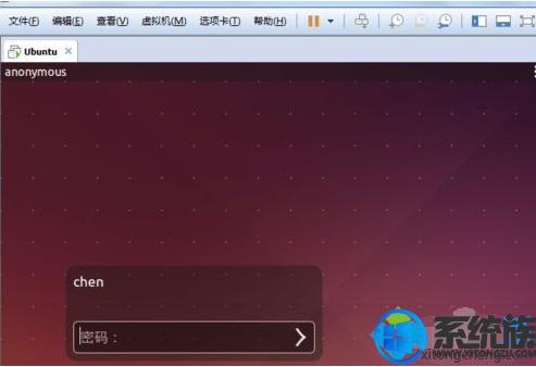修复无法打开虚拟机ubuntu.vmx的方法教程