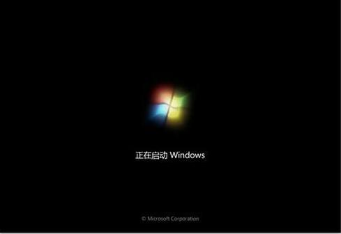 Win7关闭电脑开机提示音的教学视频