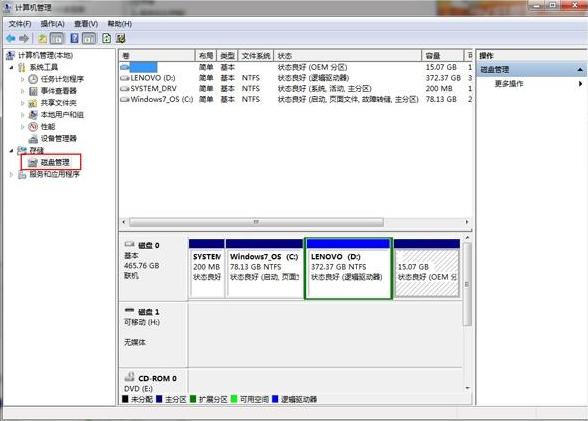 详解win7系统进行本地硬盘分区的操作视频