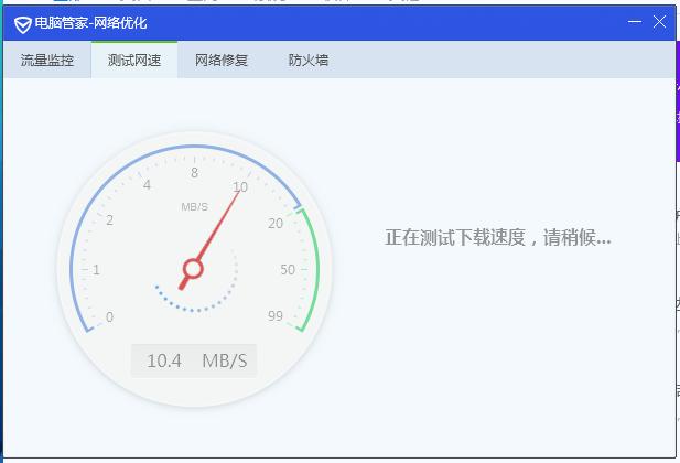 Win10网速被限制怎么办|解除Win10系统网络限速的视频教学