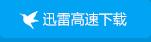 神舟战神G8-CT7NK设置优先U盘一键重装Win10专业版的技巧