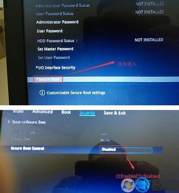 华硕FX63VM7300设置默认开机U盘启动重装Win10系统的教程