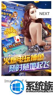 花开棋牌app官方安卓版下载_花开棋牌手机客户端下载V9.4