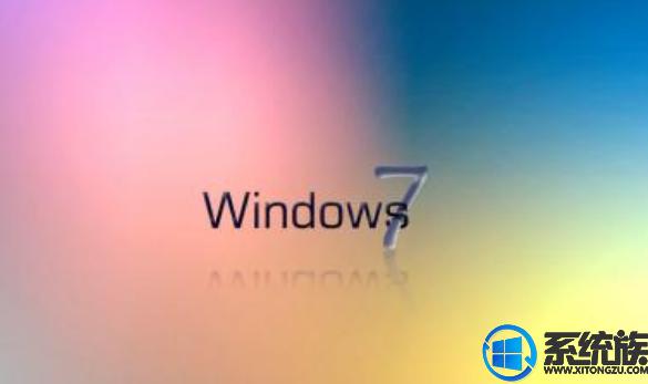 官方免费Win7专业版/家庭版激活密钥(11月实时更新)