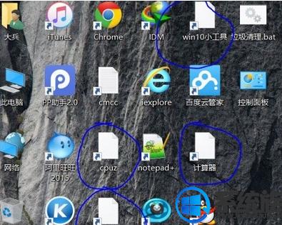 Win10电脑桌面图标有白色方框的原因和去除方法