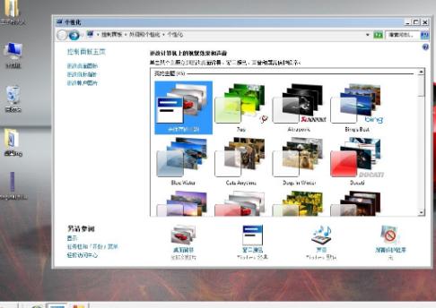 设置Win7电脑自动更换壁纸的视频教学