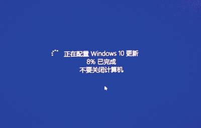 解决更新Win10系统失败的视频教程