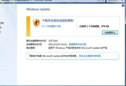 Win7系统禁用安全中心的设置视频教程