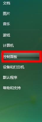 Win10家庭版没有telnet怎么办|Win10家庭版没有telnet的解决方法