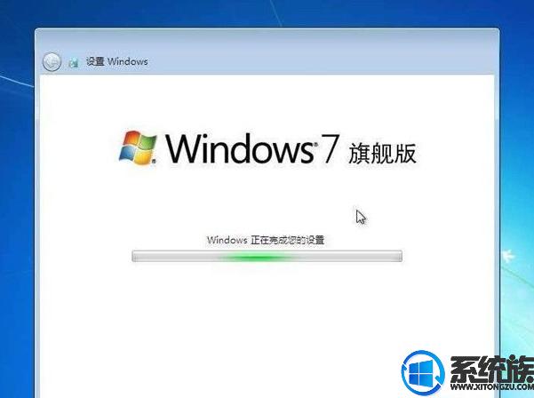 Win7系统上如何删除stickynotesnamespace工具(图文解答)