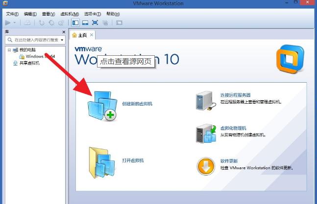 分享在Win10系统开启自带虚拟机的视频教程
