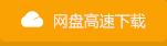 雷神911Targa独显电竞高性能吃鸡游戏笔记本win10系统重装步骤教程
