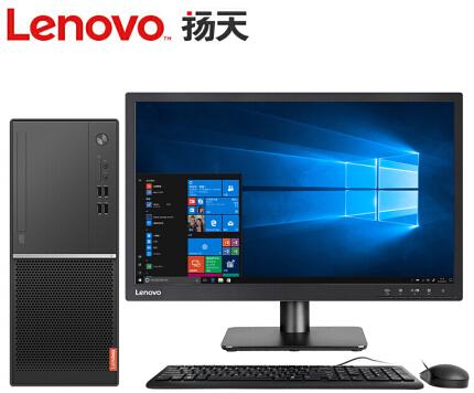 联想扬天M5900d商用办公台式电脑u盘启动方法图文教程