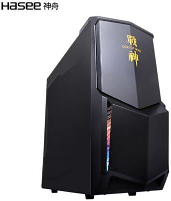 神舟战神G65T-9480S5N吃鸡游戏台式电脑一键安装win10系统图文教程