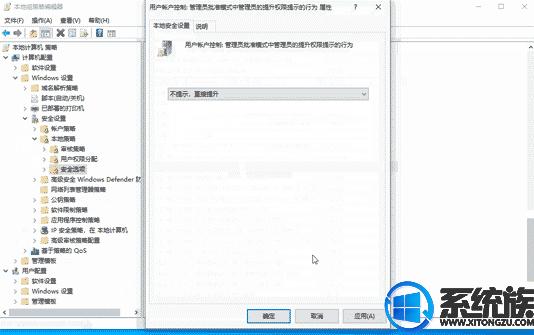 win10taskmgr.exe文件该如何才能解决文件错误的问题