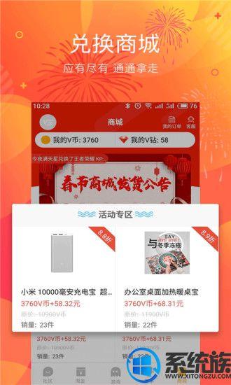 魅蓝竞技app最新版下载|魅蓝竞技安卓版下载V7.42
