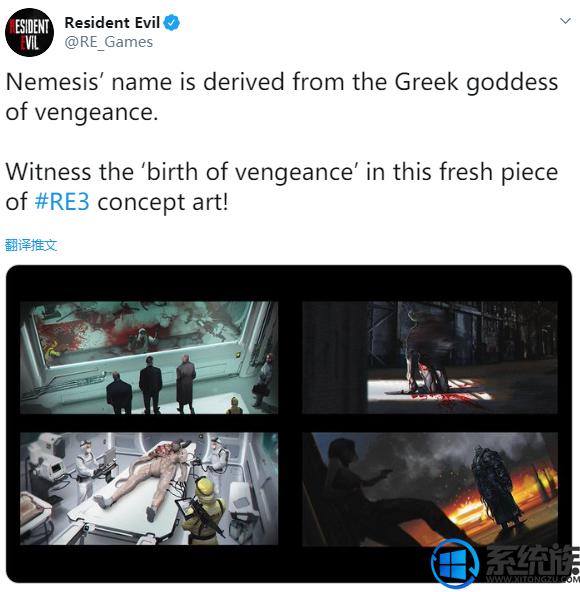 《生化危机3:重制版》将于2020年4月3日登录各个平台