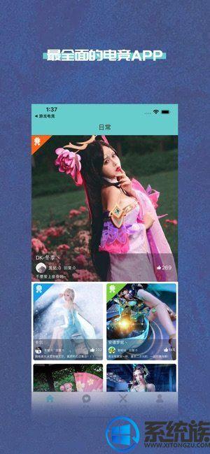 天马电竞APP安卓版下载|天马电竞最新官方版v2.02