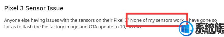 什么情况?谷歌仍未修复Pixel设备传感器失效问题