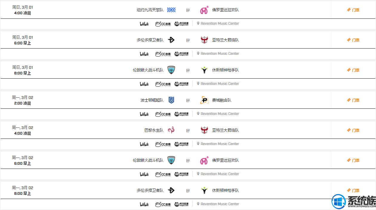 守望先锋联赛新一周比赛赛程出炉,韩国赛区遭取消!