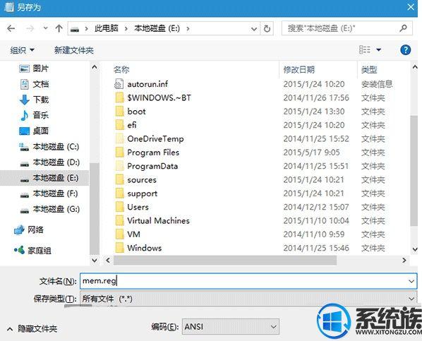 Win10内存占用高怎么办_Win10官网