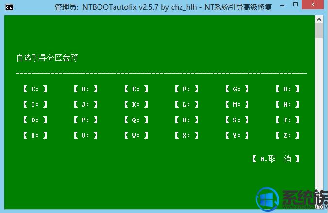 win10系统下如何再安装xp组成双系统|win10中再安装xp双系统教程