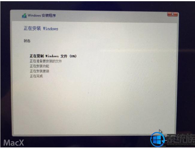 怎么在Mac air苹果笔记本安装Win10组成双系统(附永久激活教程)