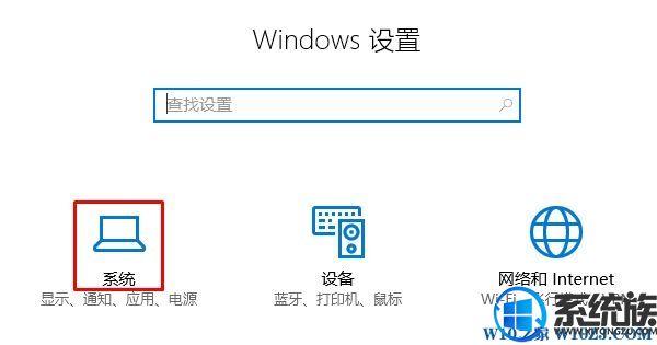 Win10 edge浏览器扩展插件安装失败的解决方法