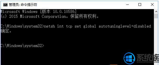 Win10系统本地网速限制的解决设置方法(1)
