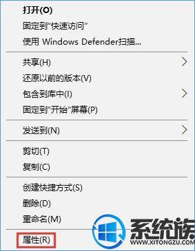 Win10打不开文件夹提示
