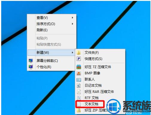 win10 宽带连接错误 提示813错误代码的解决方案(1)