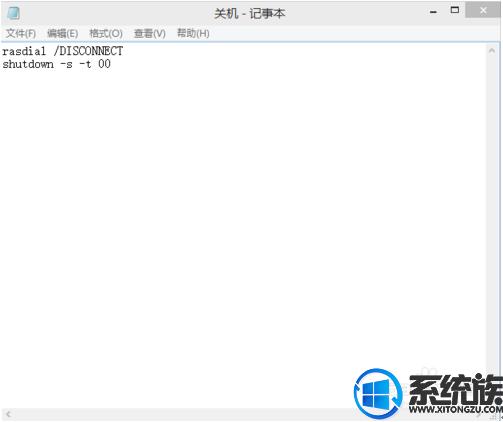win10 宽带连接错误 提示813错误代码的解决方案(2)