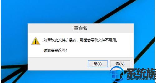 win10 宽带连接错误 提示813错误代码的解决方案(4)