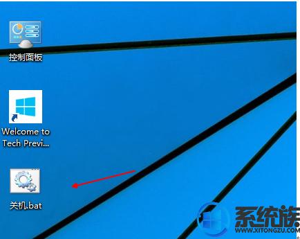 win10 宽带连接错误 提示813错误代码的解决方案(5)