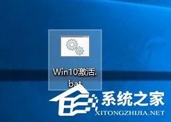 Win10教育版怎么激活?Win10教育版详细激活教程