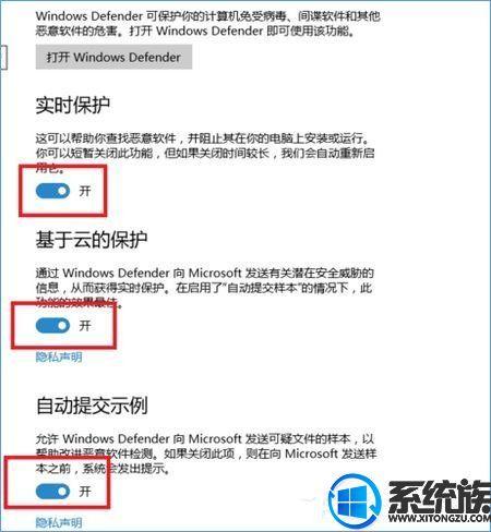 "Windows10 defender提示""病毒和间谍软件定义更新失败""怎么办?"