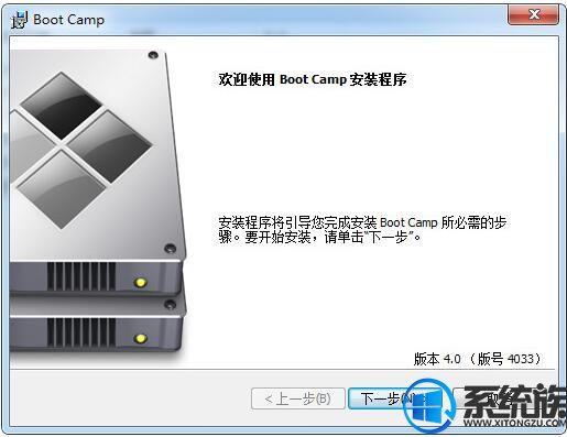 bootcamp驱动
