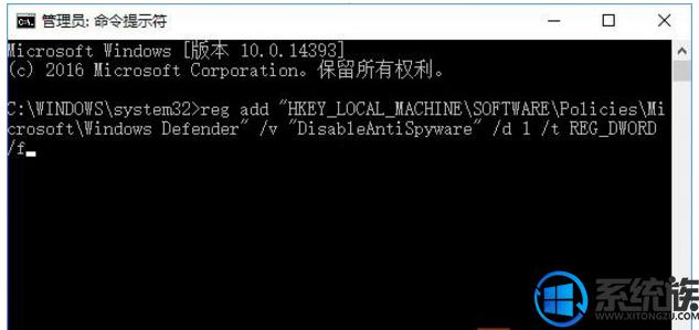 Win10系统Windows Defender工具减少资源占用(1)