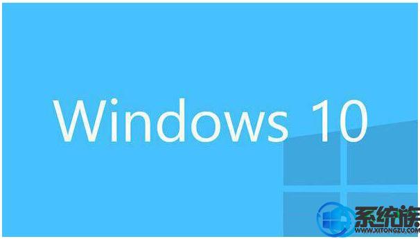 Win10系统驱动备份 Win10系统备份的具体步骤