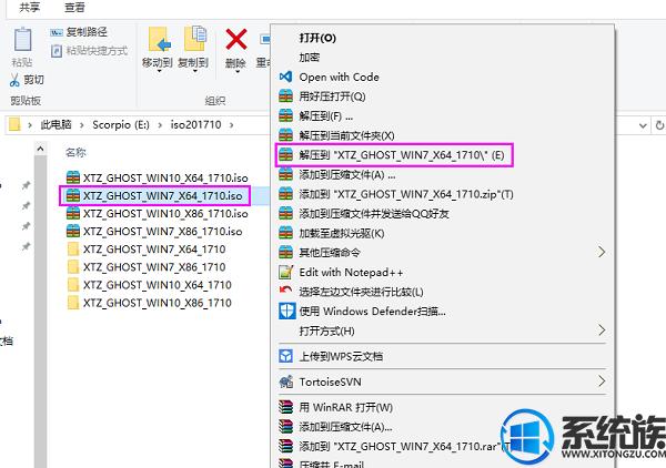 U盘装win7 64位系统教程详解